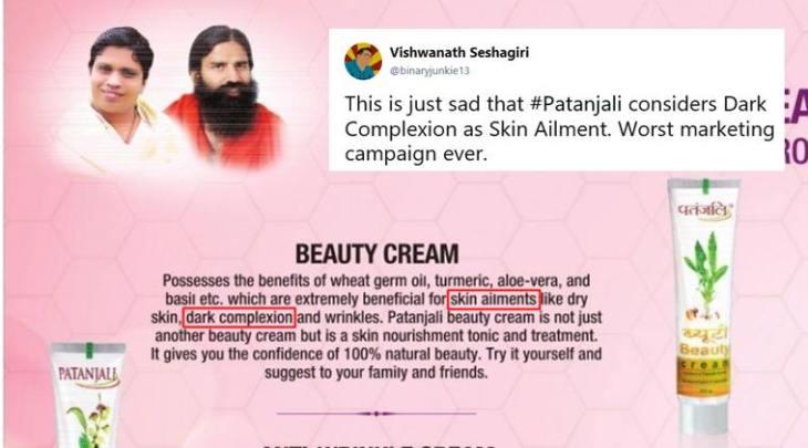 patanjali-ad-dark-complexsion-skin-aliment-759-tweet