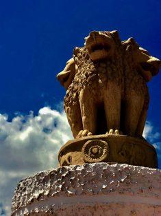 The Indian national emblem